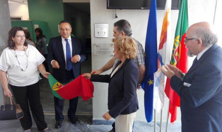 Évora: USF Sol tem novas instalações
