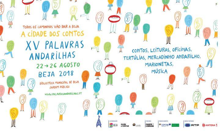Cultura: Último dia para ouvir contos em Beja
