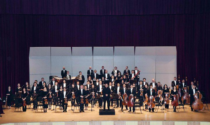 Orquestra de Macau atua em Évora no domingo