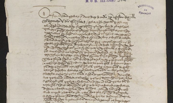 4 Conferências assinalam os 541 anos do tratado de Alcáçovas