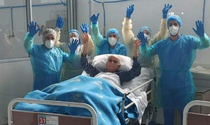 Estrutura municipal de apoio ao hospital de Évora foi desativada