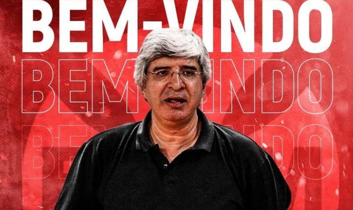 Alípio Matos vai ser treinador do Futebol Clube Monfortense