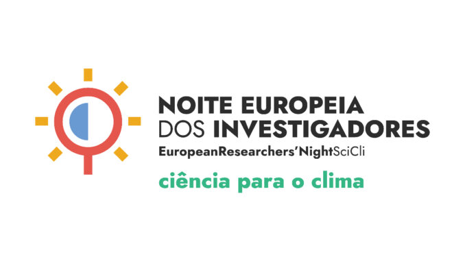 Évora recebe Noite Europeia dos Investigadores
